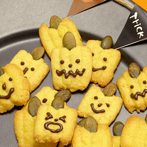 ジャック オ ランタンのさくさくクッキーセット