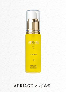 apriage oils